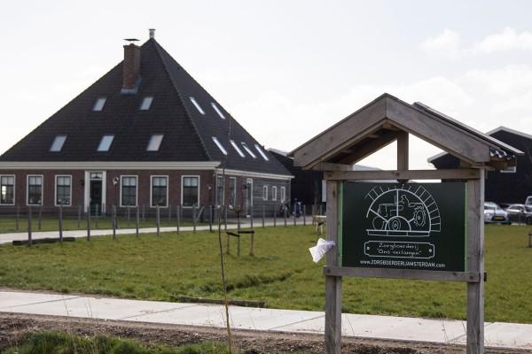 Zorgboerderij Ons Verlangen Amsterdam